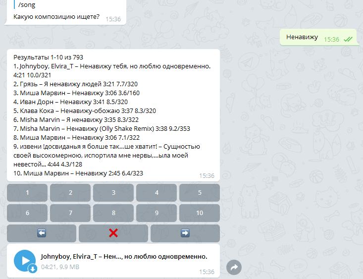 Как скачивать торренты, музыку и книги в Telegram?