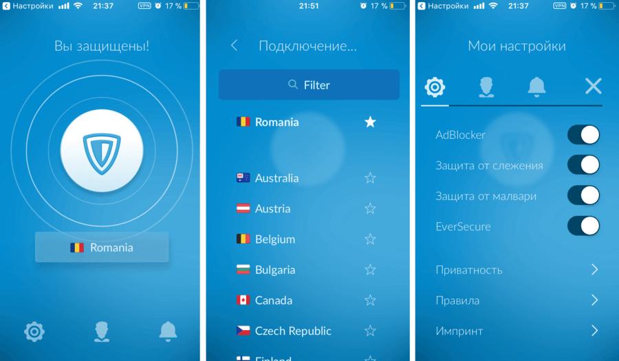zenmate iOS интерфейс