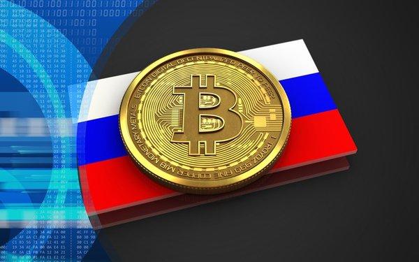 Минфин опубликовал проект закона о криптовалютах в России