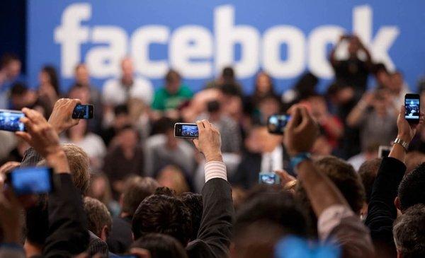 Have I Been Zuckered: проверьте ваш аккаунт Facebook на взлом