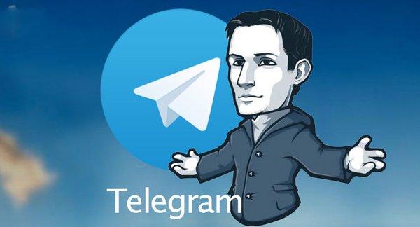 Роскомнадзор дал Telegram 15 дней на передачу ключей шифрования ФСБ