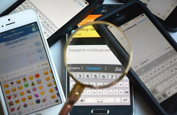 Мессенджеры обяжут проверять номера российских пользователей