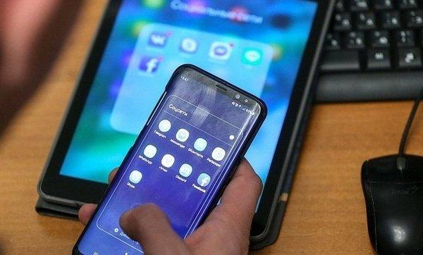 Госдума приняла закон о предустановке российских приложений на смартфоны