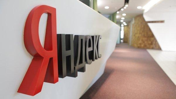 «Яндекс» проиндексировал Google Docs и раскрыл пароли пользователей