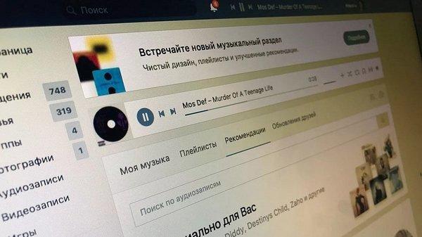 Как получить 3 месяца музыки «Вконтакте» за 1 рубль?