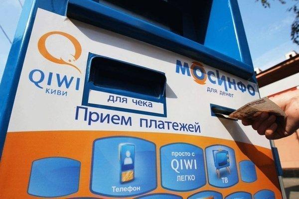 Совет Федерации одобрил запрет на анонимное пополнение электронных кошельков