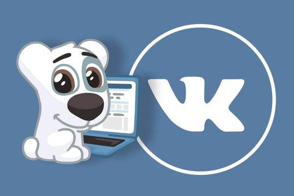 «ВКонтакте» добавила уведомления об удалении комментариев