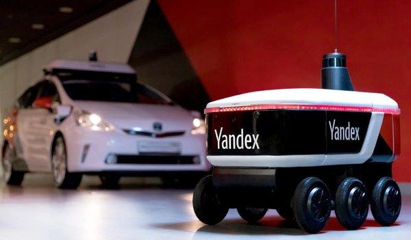 «Яндекс» будет доставлять еду роботами