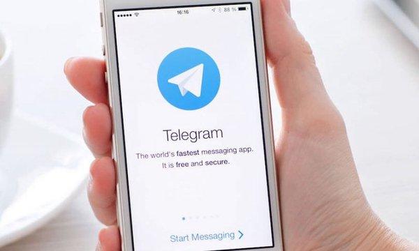 Telegram после 28 декабря могут заблокировать в России