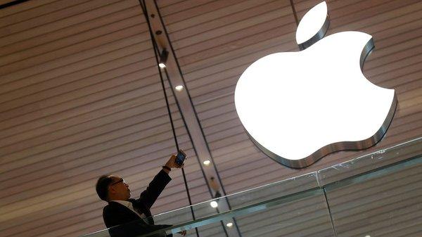 ФАС возбудила дело против Apple