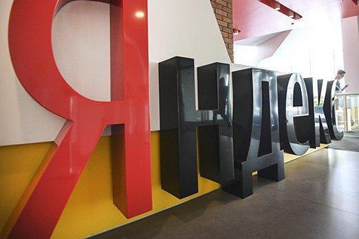 «Яндекс» добавил возможность бесплатного просмотра фильмов и сериалов