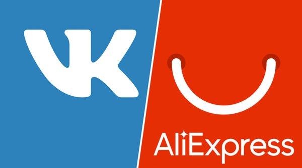 «ВКонтакте» запустила приложение AliExpress