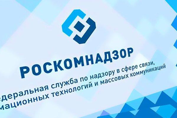 Работа на опережение: Роскомнадзор уличил провайдеров в незаконных блокировках