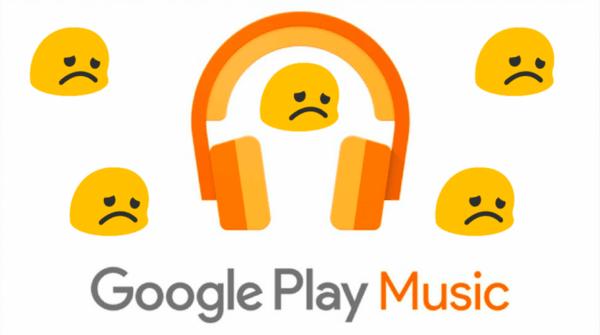 Google закрыла музыкальный сервис Play Music