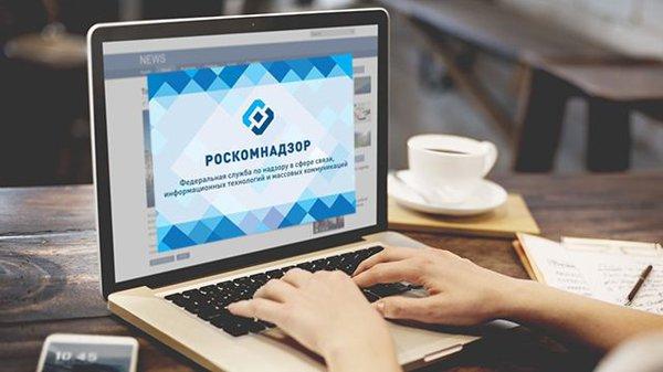 Роскомнадзор удалил со 118 сайтов новый фильм «Квартета И»
