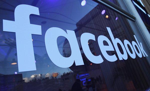 Роскомнадзор обсудит с Facebook политику в отношении аккаунтов российских пользователей