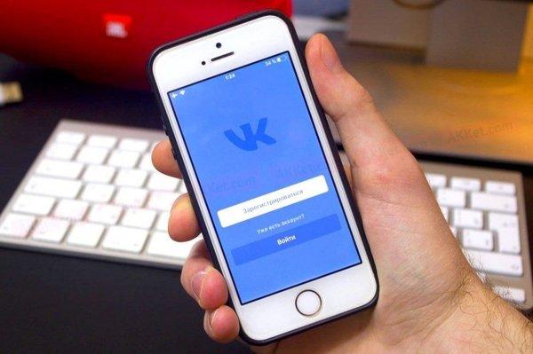 «ВКонтакте» включили в американский список нарушителей авторских прав