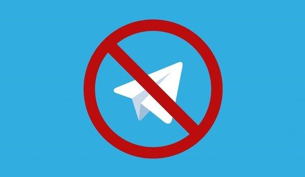 Telegram попробуют заблокировать со второй попытки