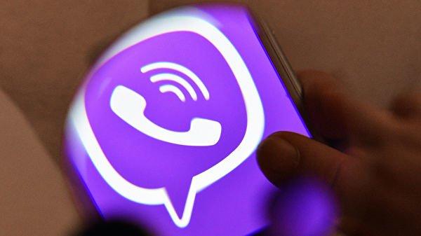 Новые правила идентификации пользователей в мессенджерах вступили в силу