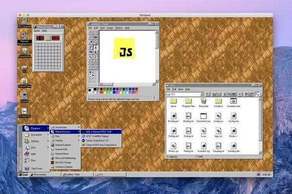 Как запустить Windows 95 на современном компьютере?