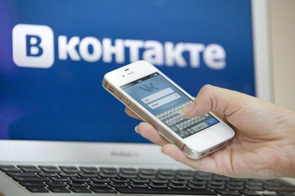 «ВКонтакте» тестирует функцию голосовых звонков