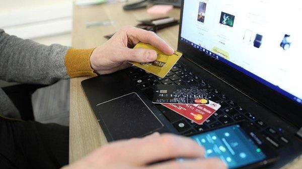«Роскачество»: Как подготовиться к киберпонедельнику