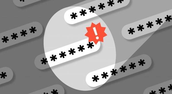 Разработчики NordPass назвали худшие пароли 2019 года
