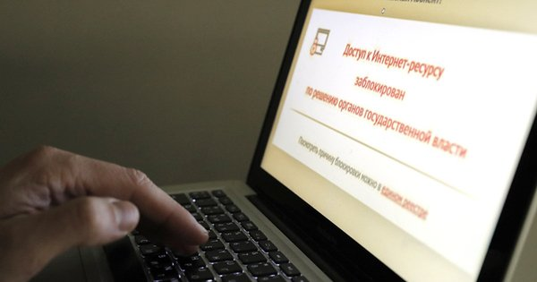 Роскомнадзор усилил борьбу с интернет-пиратством в Рунете