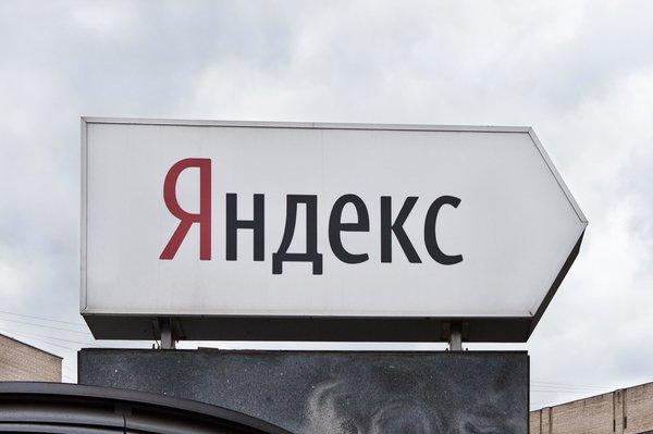 Яндекс проанализировал поисковые запросы россиян в период самоизоляции