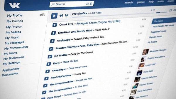 «ВКонтакте» начала ограничивать в браузере прослушивание музыкальных треков
