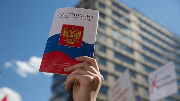 Произошла утечка данных россиян на электронном голосовании по Конституции
