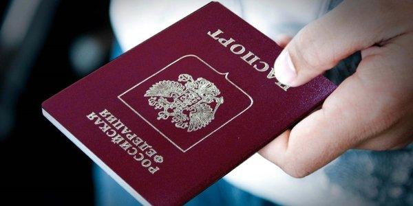 На госпорталах нашли паспорта россиян в открытом виде