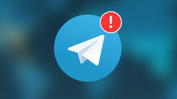 Apple разрешила мессенджеру Telegram обновить приложение
