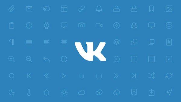 «Вконтакте» добавила функцию архивирования записей