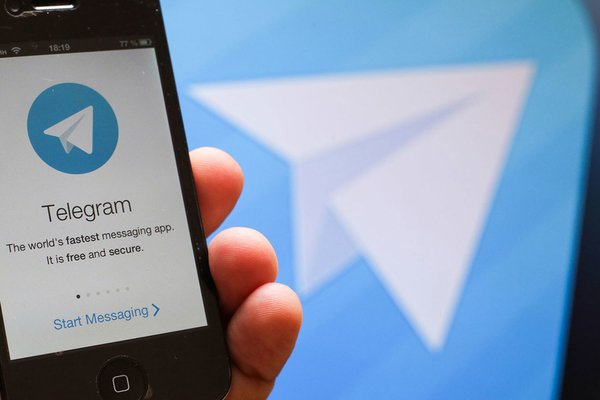 В Telegram появились беззвучные сообщения