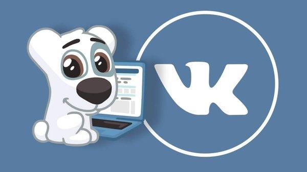 Как отключить рекламу в приложении «ВКонтакте» на Android?