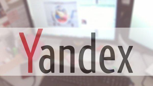 Новогоднее гадание на запросах от «Яндекс»
