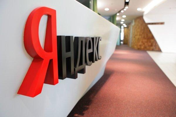 ФСБ потребовала от «Яндекса» передать ключи шифрования от переписки пользователей