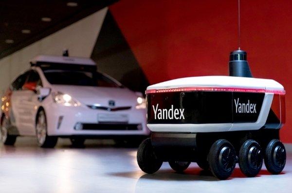 «Яндекс» представил робота-доставщика