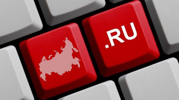 Если выключат рубильник: Герман Клименко счел Россию готовой к отключению от мирового интернета