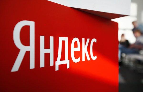 Сотрудник «Яндекс» слил данные 5 тысяч почтовых ящиков