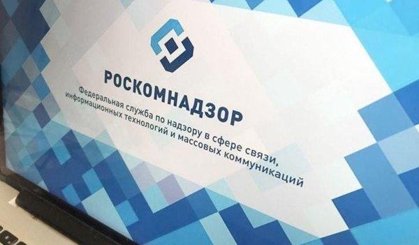Роскомнадзор планирует оштрафовать Twitter на 5000 рублей