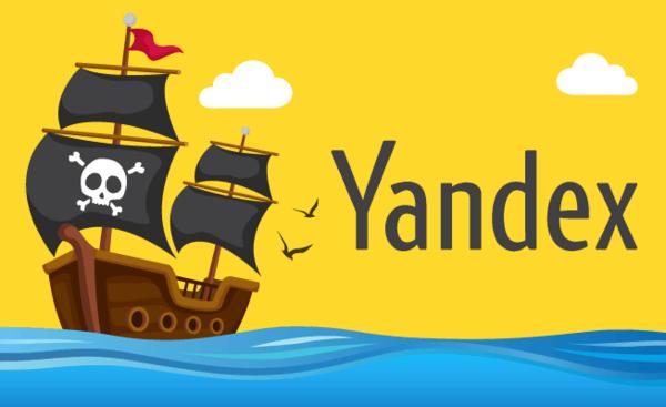 «Яндекс» создал робота для удаления пиратских ссылок
