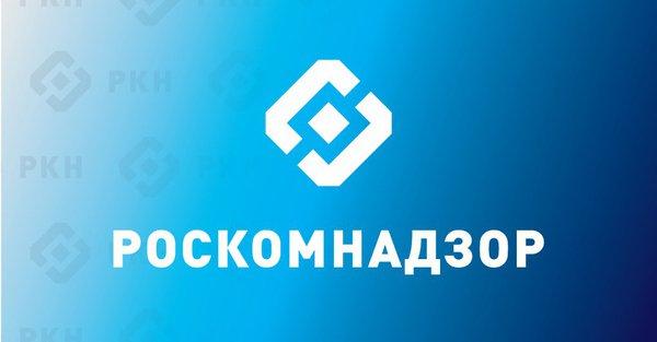 Роскомнадзор разблокировал 3,7 млн IP-адресов Google