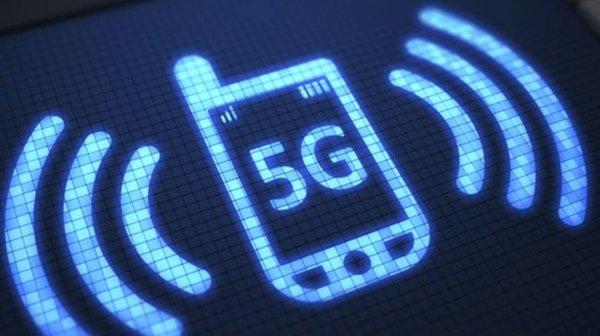 Что такое сеть 5G?