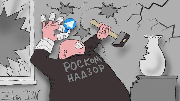 Ну, погоди! Шел третий день блокировки мессенджера Telegram