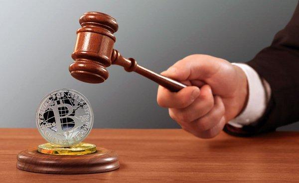 Российский суд признал криптовалюту имуществом