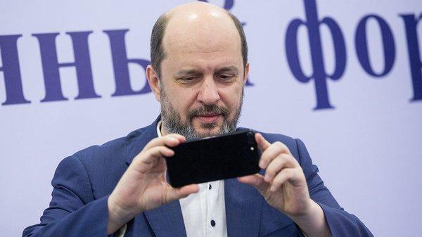 Германа Клименко уволили с должности советника президента по интернету