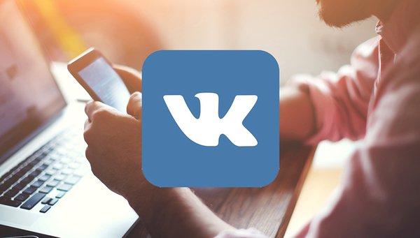 «ВКонтакте» запустила зашифрованные голосовые и видеозвонки