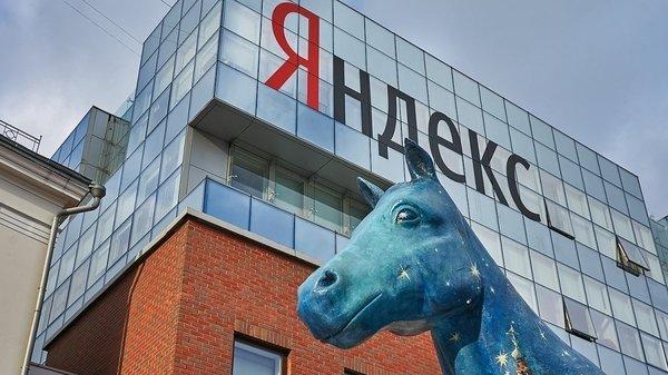 «Яндекс» очистит поисковую выдачу от пиратских сайтов